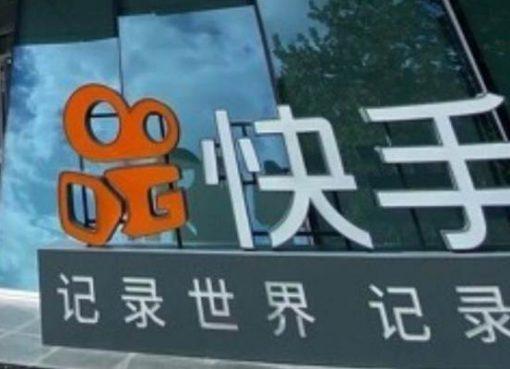 中国でライブ配信の「投げ銭」行為に規制 実名登録必須、未成年は利用不可に