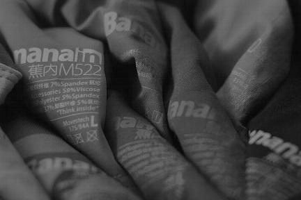 日本技術も活用し、評価額中国一の下着メーカーに 高機能インナー「Bananain」が数十億円を調達