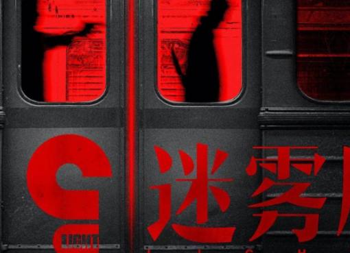 中国版ネトフリ「愛奇芸」、アリババ・テンセントによる出資交渉が棚上げ 香港重複上場の道も