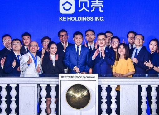 【年末特集】2020年に最も注目を浴びたIPO、中国有望企業7社の顔ぶれ