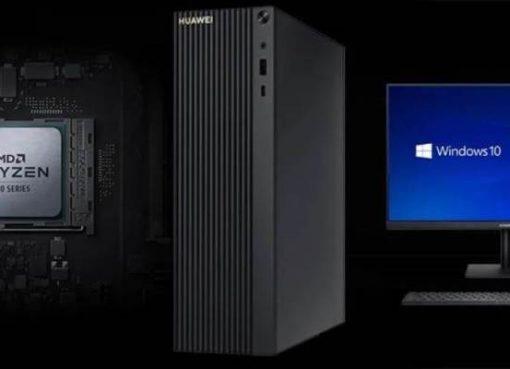 ファーウェイ、業務用デスクトップPCを発表 高性能で他社のシェアを奪えるか