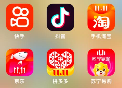 人は1日6時間もスマホを触っている ユーザーの時間を巧みに支配する中国アプリの進化