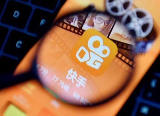 【徹底分析】中国バイトダンスの最大競合「快手」、目論見書から見る収益モデルと事業展望(二)