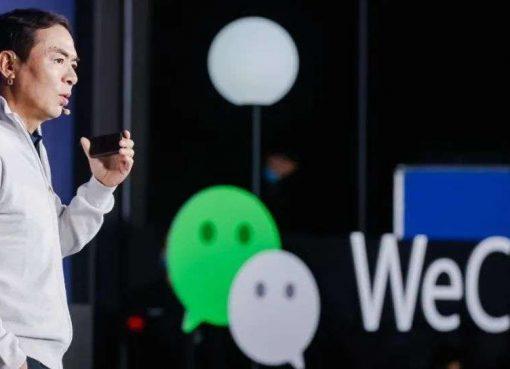 WeChat誕生10周年:1日の利用者は11億人、2021年のハイライトは動画とライブ配信