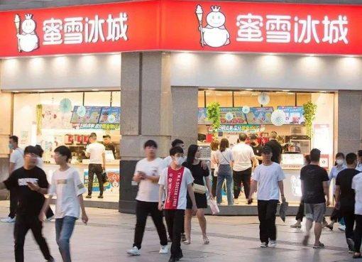 年内IPOを目指す人気茶飲料「蜜雪氷城」が初の資金調達を完了 評価額3200億円超