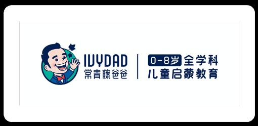 中国でオンライン教育熱、早期教育に特化する「IVY DAD」が約30億円を調達