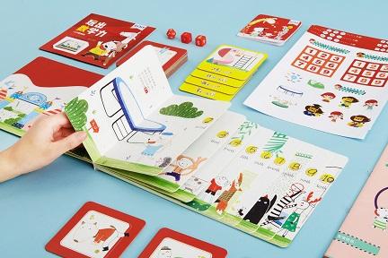 絵本を通じた家庭教育ソリューションの「Aerogia」がシリーズAで約4億5000万円を調達