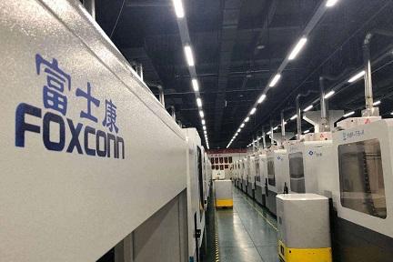 フォックスコンと吉利が合弁会社を設立 自動車・モビリティ企業向けに受託製造