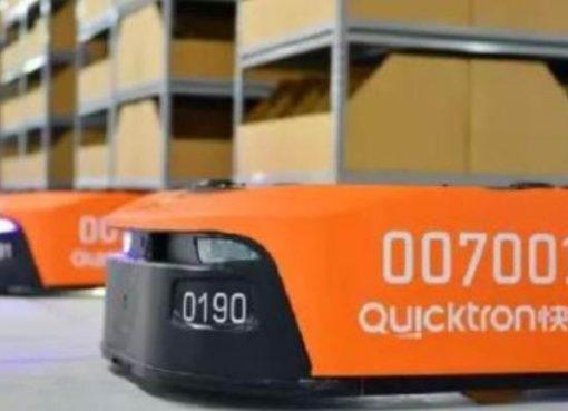 物流ロボットの「Quicktron」がシリーズC+で約103億円を調達 AMR企業初の科創板上場を目指す