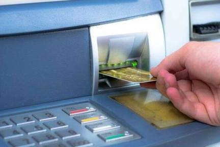 中国農業銀行、ATMにデジタル人民元の入出金機能を導入