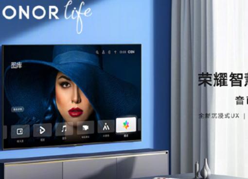 ファーウェイから独立したHonor、75インチの大画面スマートテレビを発売