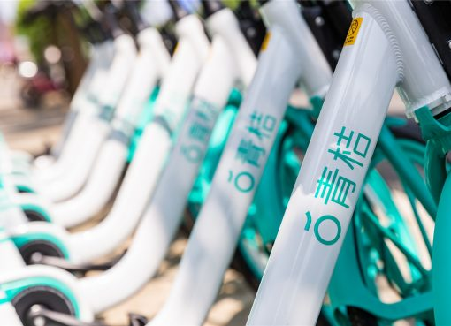 DiDi傘下のシェアサイクルが630億円調達 地方需要や法整備が追い風に