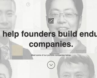 2020年だけで11社もIPO セコイア・キャピタル、中国の消費者ビジネス投資に成功し続ける理由(一)