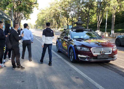 2020年自動運転車試験報告:バイドゥが全走行距離の96%を占め独走態勢