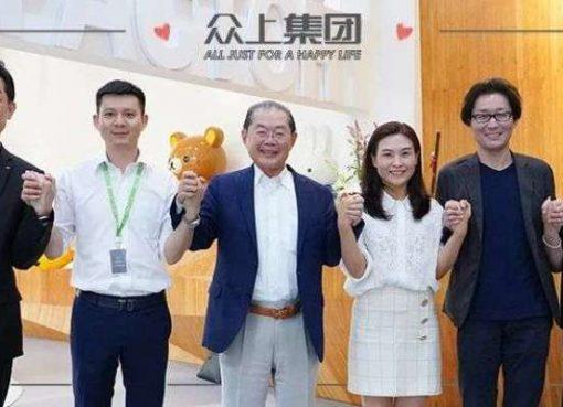 卸売商社大手「あらた」、中国の日用消費財プロバイダーと資本提携へ、チャネル拡大目指す