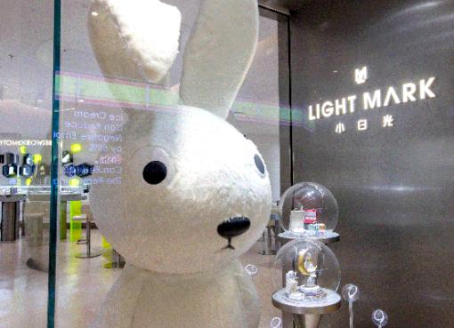 人工ダイヤの気鋭ブランド「LightMark」 若者がもっと自由に楽しめるジュエリーを