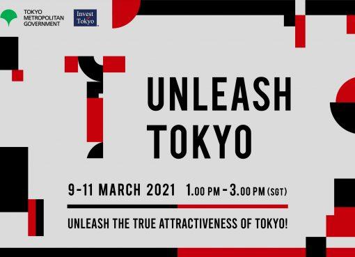先進的な外国企業の誘致に向け、東京の「真の魅力」を発信する『UNLEASH TOKYO』を3月9日〜11日に開催