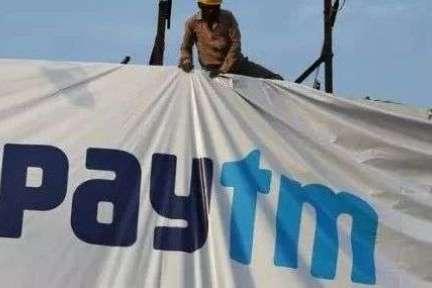インド電子決済大手Paytm系金融ツールが先物・オプション取引サービスを開始