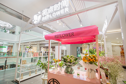 花のサブスクサービス「花点時間」:シリーズC1で約16.5億円調達 これまでに5億本以上を販売