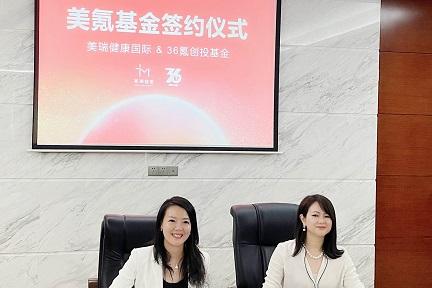 36Kr、香港上場のヘルスケア企業とファンド設立 産業用大麻とニューリテールに投資