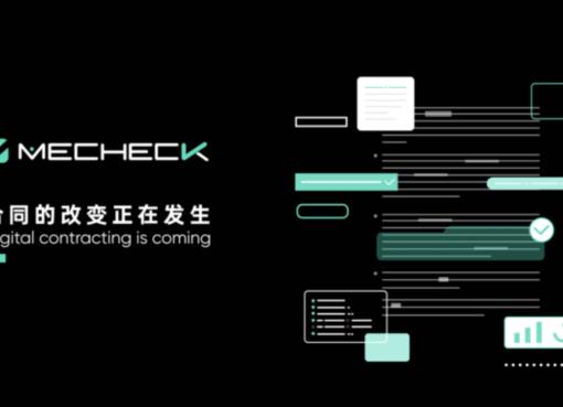 契約書チェックをAIで自動化 リーガルテックの「PowerLaw AI」が10億円の資金調達