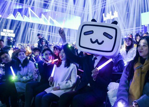 ビリビリ動画、香港重複上場で時価総額4兆円超(上) 野望は中国発コンテンツの世界席巻
