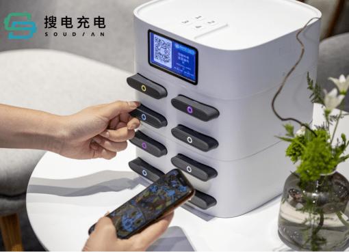 スマホ充電器のシェアリング、当面の需要継続を見込み 中国大手2社合併へ