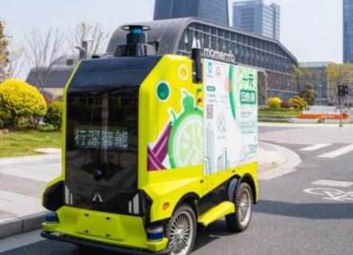 自動配送ロボット「行深智能」が約16億円を調達 世界各地で数百台が稼働中