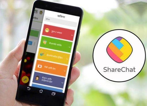 中国アプリ禁止が追い風に、印SNSユニコーン「ShareChat」が550億円の資金調達
