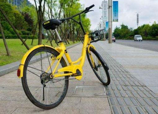 2021年 北京市中心部のシェアサイクル総数を80万台以下に
