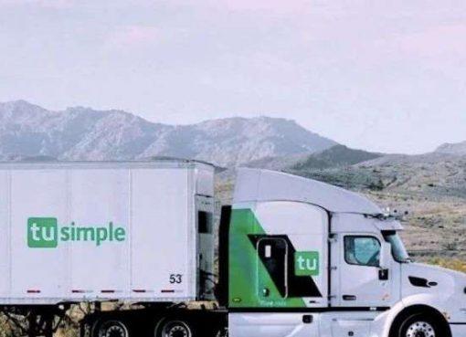 自動運転スタートアップで世界初、「図森未来(TuSimple)」が15日いよいよ上場へ