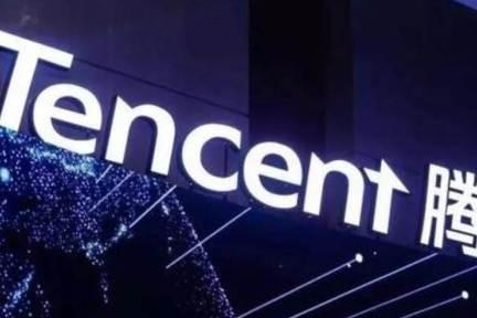 テンセントクラウド、インドネシアにデータセンターを開設