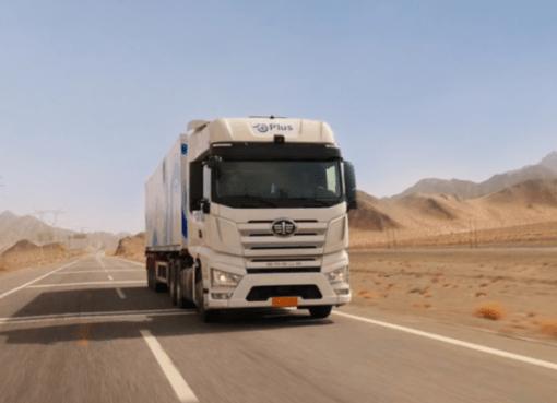 大型トラックメーカー「IVECO」 自動運転システム開発で中国「Plus.ai」と提携