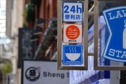 ローソン中国事業、進出25年で初めて通年黒字を達成