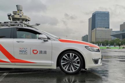 滴滴(DiDi)が北京市スマートコネクテッドカー政策先行区の自動運転試験許可を取得
