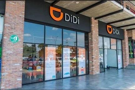 中国ライドシェア最大手のDiDi、南アフリカへ進出 日本などに続き14カ国目