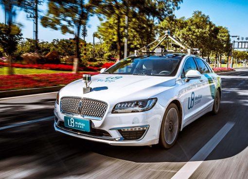 中国WeRide、米カリフォルニアで完全無人運転の実験許可を取得