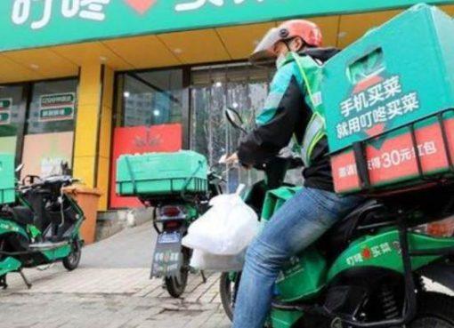 中国の生鮮ECユニコーン、ソフトバンク主導で360億円調達 安定した収益化は課題