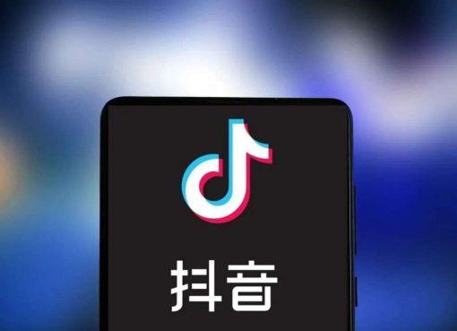 TikTok中国版「抖音」、見知らぬ人とのマッチングや名刺機能など「つながり」重視が加速