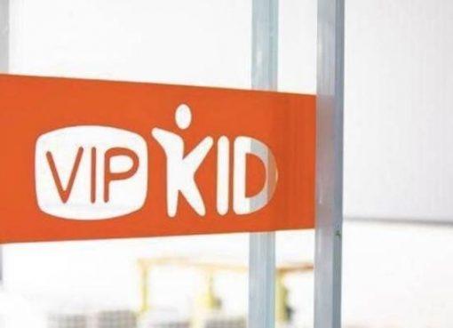 テンセント支援のオンライン英語教育「VIPKID」がIPO計画を否定 多額損失の噂も