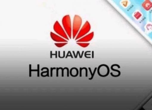 ファーウェイ、独自OS「Harmony2.0」のオープンテストを開始 その実力は