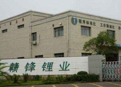 中国のリチウム製品メーカー、世界最大級の資源採掘プロジェクトを約290億円で買収