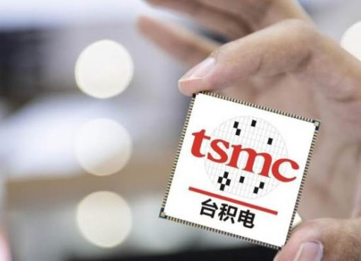 台湾TSMC、自動車用チップ生産拡大に中国本土へ約3000億円投資