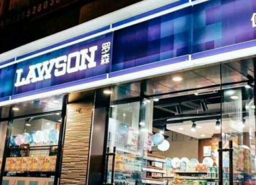ローソン、中国進出25年目でようやく黒字化 なぜ中国でのコンビニビジネスが難航するか