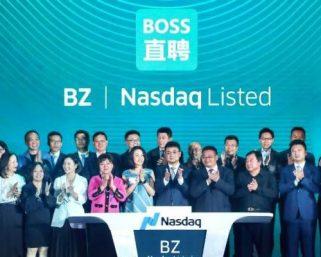 人材業界で時価総額1兆円の企業が誕生。米上場の「BOSS直聘」、中小企業の求人支援に強み