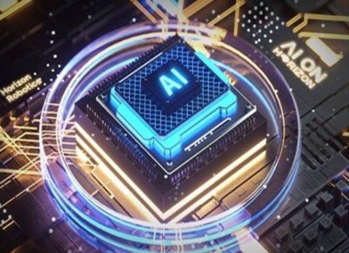 自動運転AIチップ「地平線」が約1640億円を調達 時価総額は約5480億円に