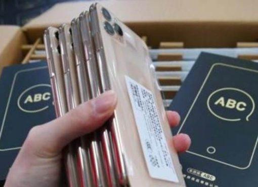 中古電子機器回収「采貨侠」が約50億円調達 21年1Q取引規模は前年比30倍