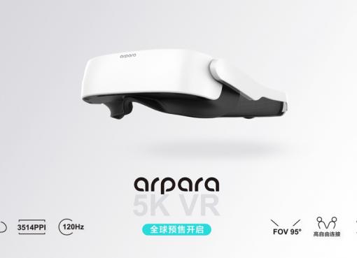 VR設備「arpara」が超小型ヘッドセットを発表 高精細、大容量コンテンツに対応