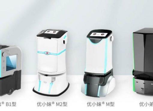 配送ロボット「優地科技」、フードデリバリー「ウーラマ」などから数十億円を調達