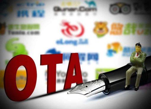 TikTok中国版「抖音」がOTA事業に進出 情報発信から予約まで完結